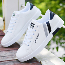 202co(小)白韩款潮ta潮鞋冬季内增高青少年帆布鞋子秋季板鞋男鞋