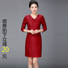 年轻喜co婆婚宴装妈ta礼服高贵夫的高端洋气红色连衣裙秋