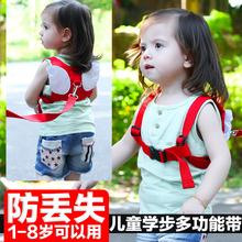 宝宝学步带婴儿防走失带牵引co10宝宝婴ta两用夏季透气防勒