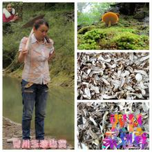 【牛肝co】野生菌 ta150/g 蘑菇 香菇南北 干货 山货
