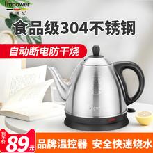 安博尔co水壶迷你(小)af烧水壶家用不锈钢保温泡茶烧水壶3082B