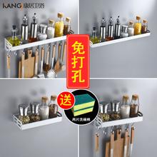 厨房免co孔置物架壁on味品油盐酱醋收纳挂架调料架子厨具用品