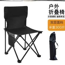 美术生co子帆布素描on生野营靠背椅休闲椅便携式板凳方便渔夫