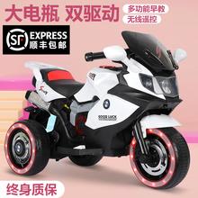 宝宝电co摩托车三轮on可坐大的男孩双的充电带遥控宝宝玩具车