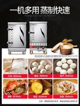 米饭饭co机。蒸蒸菜ta饭蒸箱蒸馒头炉商用食堂全自动蒸餐厅蒸