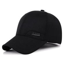 帽子春co新式时尚棒ta老年男士户外休闲运动遮阳帽保暖