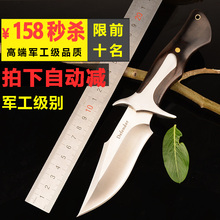 户外狩co工具随身多ta刀具野外求生用品生存装备锋利冷钢军刀