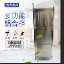 简易不锈钢餐边柜茶水柜铝