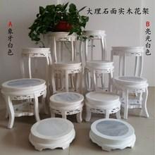 欧式花co实木白色客ta简约中式木质圆形多层盆景花盆整装包邮