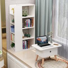 飘窗书桌窗台榻榻米卧室创意柜子co12组合(小)ta架物架(小)桌