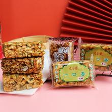 老香斋co桃花生话梅ta口香沙琪玛500g上海特点传统糕点