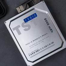 TEGcoC TS1ar硬盘风格移动电源PD18W双向快充10W