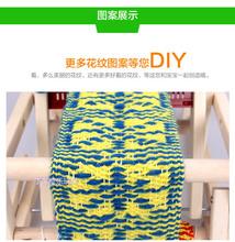 机编织diyco儿园区域具ar岁女孩喜欢礼物大号木制儿童手工织布