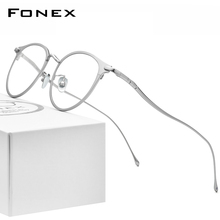 华镜FcoNEX超轻ar视女韩款潮 文艺圆形全框男式配有度数
