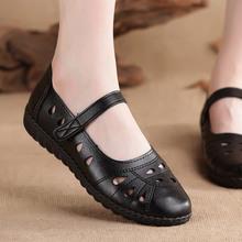 夏季透co镂空女鞋休ar软底中老年妈妈鞋单鞋平底平跟防滑凉鞋