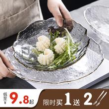 日式玻co水果盘北欧ar意果盘现代简约客厅茶几家用零食干果盘