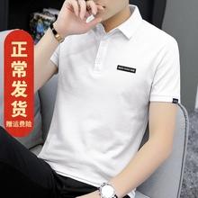 夏季短cot恤男潮牌lens针织翻领POLO衫白色简约百搭上衣服半袖