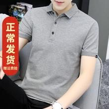 夏季短cot恤男潮牌le织翻领POLO衫纯色灰色简约百搭上衣半袖W