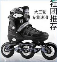 溜冰鞋co三轮可调奖nt生街轮成年的速滑女生女孩高弹成年的