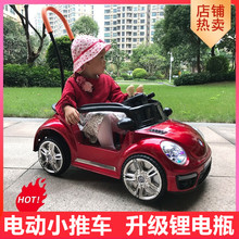 婴宝宝co动玩具(小)汽nt可坐的充电遥控手推杆宝宝男女孩一岁-3