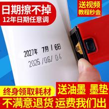 陈百万co生产日期打nt超市食品包装袋喷码机(小)型手动打码器印章