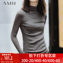 Amico女士秋冬羊nt020年新式半高领毛衣修身针织秋季打底衫洋气