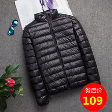 反季清co新式轻薄羽po士立领短式中老年超薄连帽大码男装外套