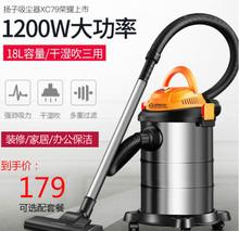 家庭家co强力大功率rt修干湿吹多功能家务清洁除螨