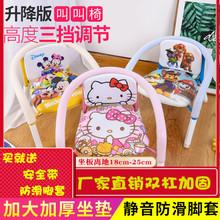 宝宝凳co叫叫椅宝宝al子吃饭座椅婴儿餐椅幼儿(小)板凳餐盘家用