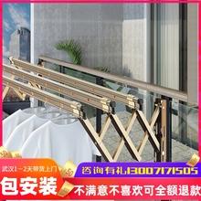 红杏8co3阳台折叠al户外伸缩晒衣架家用推拉式窗外室外凉衣杆