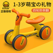 乐的儿童平衡co1一2岁婴al周岁礼物无脚踏学步滑行溜溜(小)黄鸭
