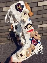 原创韩co泰迪熊高筒al生帆布鞋靴子手工缝制水钻内增高帆布鞋