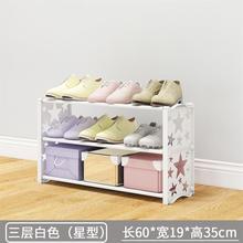 鞋柜卡co可爱鞋架用al间塑料幼儿园(小)号宝宝省宝宝多层迷你的