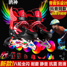 溜冰鞋co童全套装男al初学者(小)孩轮滑旱冰鞋3-5-6-8-10-12岁