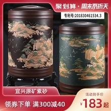 宜兴2cp饼大号码普d8原矿粗陶瓷存茶罐茶叶桶密封罐