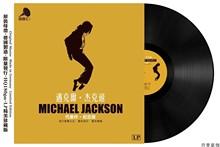 迈克尔杰克逊 专辑黑胶唱