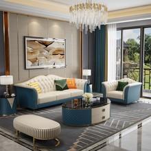 后现代cp奢皮艺整装d8厅简约(小)户型意式极简组合美式真皮沙发