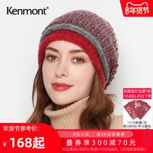 抗菌发cp针织毛线帽fc冬季休闲百搭堆堆帽女潮韩款时尚帽子