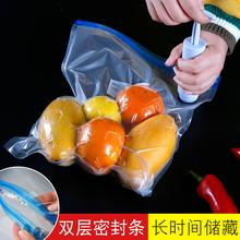 真空保cp袋包装袋水ek密封袋家用食品袋压缩袋熟食袋子