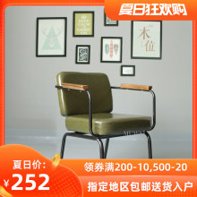 工业风cp古铁艺椅子ekt休闲靠背椅咖啡厅设计师创意个性椅凳