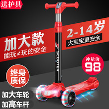 滑板车cp童3-6-ek2岁可折叠单脚滑宽轮踏板溜溜车宝宝(小)孩滑滑车