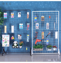立式铁cp网架落地移ek超市铁丝网格网架展会幼儿园饰品展示架