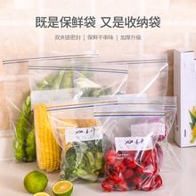 FaScpLa密封保ek物包装袋塑封自封袋加厚密实冷冻专用食品袋