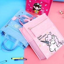 大号书cp文件袋帆布ek(小)学生用美术袋补课包补习补学包可爱包