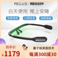 PEGcpSI倍佳睡ek眠仪 失眠神器秒睡 深度睡眠褪黑素眼镜