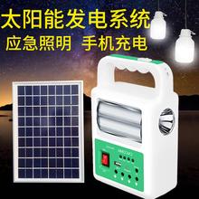 家用太阳能充电电池板别墅家庭cp11电(小)型ky光伏发电机全套