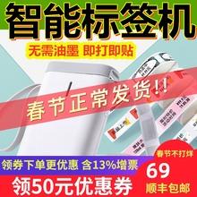 精臣Dcp1打码机打mz持家用全自动双排打码器办公食品商品服装店标价机超市打价格