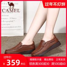 Camel/骆驼休闲鞋春季新式真皮妈cp15鞋深口ai皮鞋坡跟女鞋