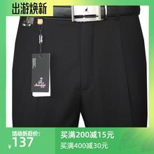 啄木鸟cq士春夏季薄mq男中老年直筒商务上班正装宽松西装裤