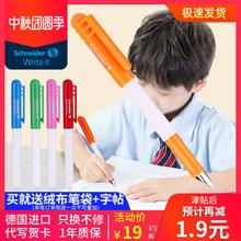 老师推cq 德国Sckjider施耐德钢笔BK401(小)学生专用三年级开学用墨囊钢